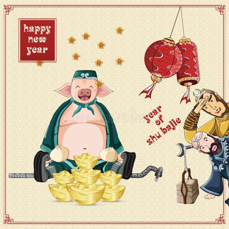 Gelukkig Chinees nieuw jaar met illustratie van de zhu bajie de grote glimlach op patroon het achtergrond van Azië, jaar van het  royalty-vrije illustratie