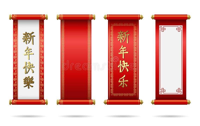 Gelukkig Chinees nieuw jaar Chinees scrolt feestelijk stock illustratie