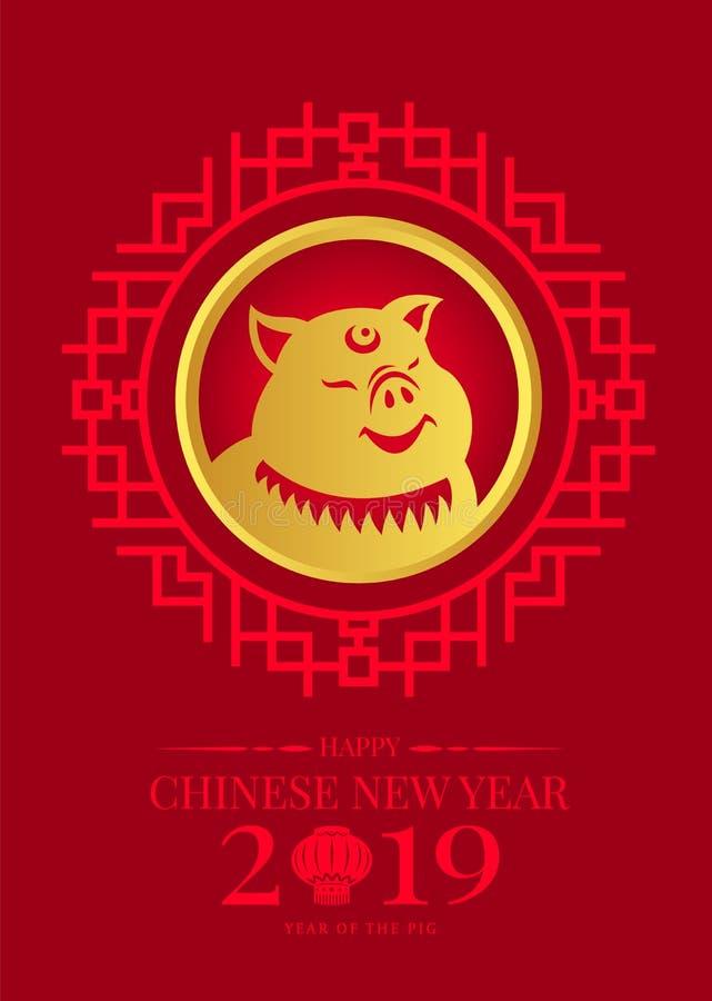 Gelukkig Chinees nieuw jaar 2019 jaar van de varkenskaart met gouden varkensglimlach in cirkelteken en rode Chinese van het cirke stock illustratie
