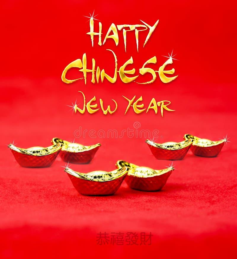 Gelukkig Chinees nieuw jaarwoord met gouden textuur met gouden Ingo royalty-vrije stock fotografie