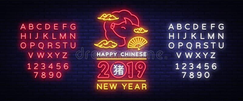 Gelukkig Chinees Nieuwjaar 2019 jaar van de kaart van het varkensontwerp in neonstijl Dierenriemteken voor groetenkaart, vliegers vector illustratie