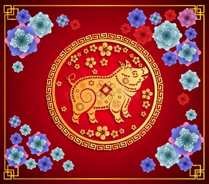 Gelukkig Chinees Nieuwjaar 2019 jaar van het varken maan nieuw jaar royalty-vrije illustratie