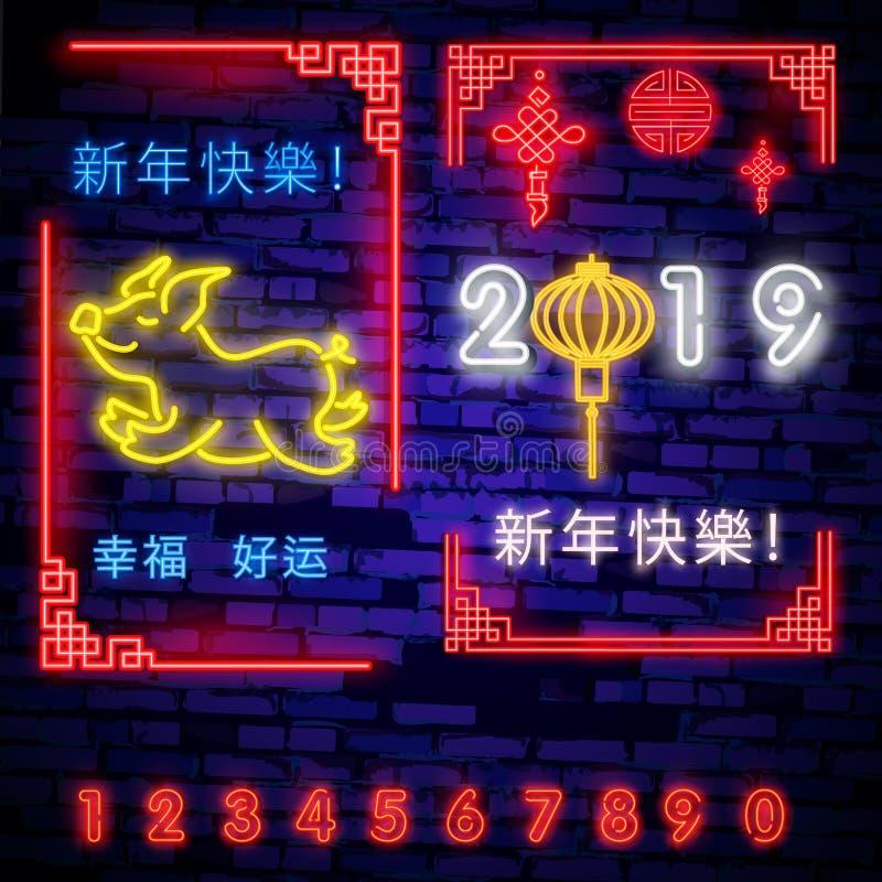 Gelukkig Chinees Nieuwjaar 2019 met Chinese karakter-teksten: Gelukkig nieuw jaar in neonstijl Chinese Nieuwjaarontwerpsjabloon,  stock afbeelding