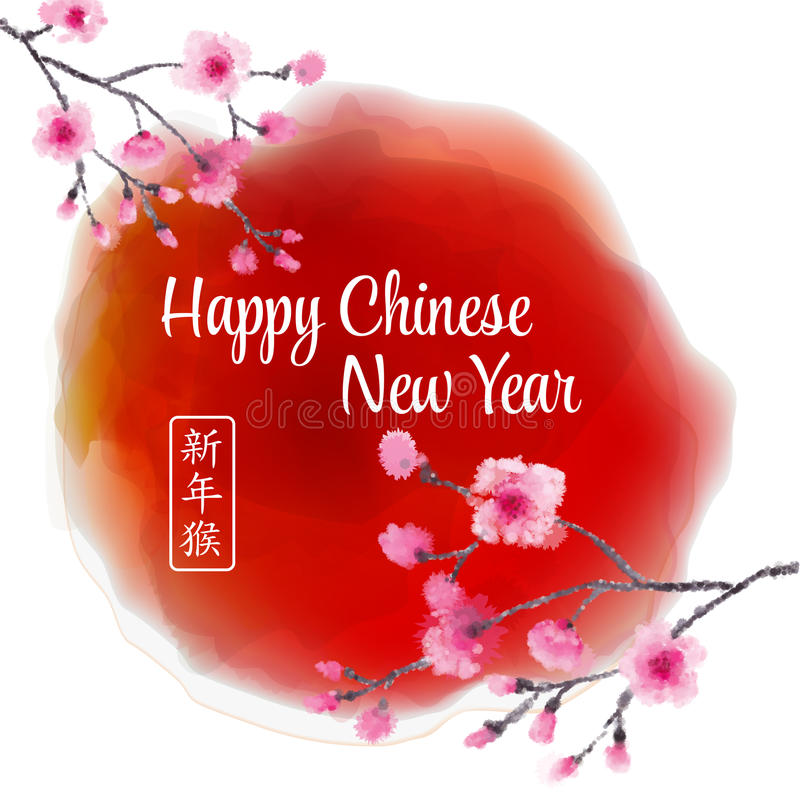 Gelukkig Chinees Nieuwjaar van Aap Waterverfachtergrond met kersenbloesem De hiëroglief betekent Hapy-Nieuwjaar van de aap vector illustratie
