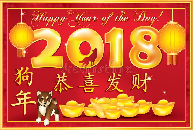 Gelukkig Chinees Nieuwjaar van het Festival 2018 van de Hondlente! - rode groetkaart met tekst in Chinees en het Engels royalty-vrije illustratie