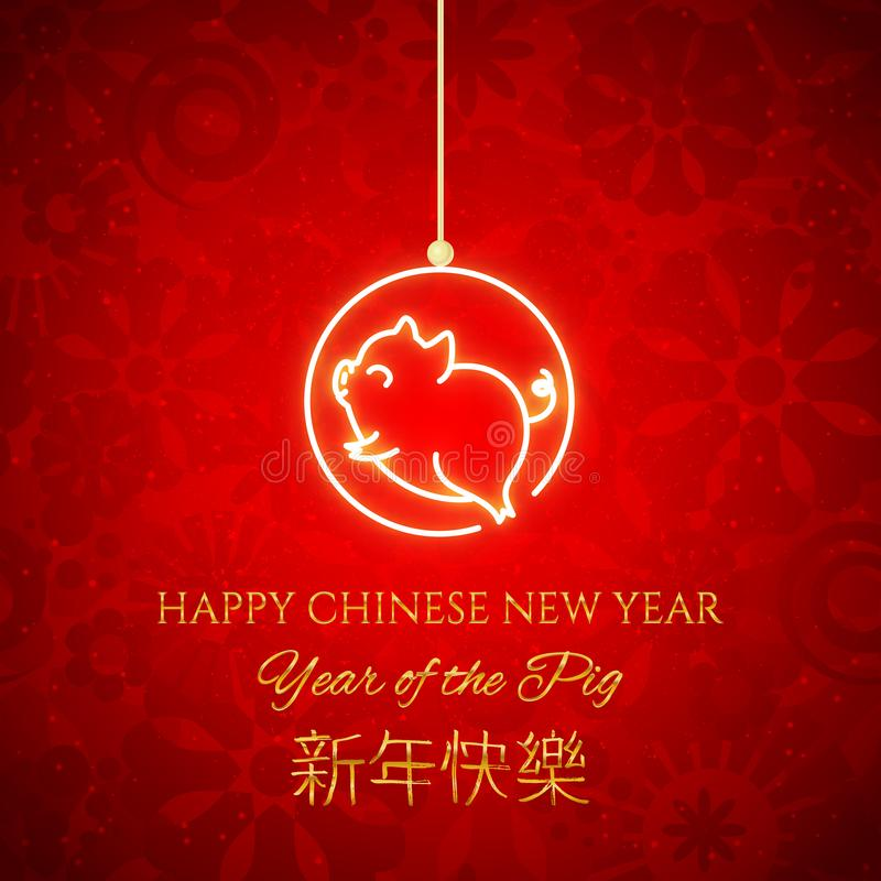 Gelukkig Chinees Nieuwjaar van het varken 2019, decoratieve prentbriefkaar, banner met leuk dierlijk symbool, vectorillustratie stock illustratie