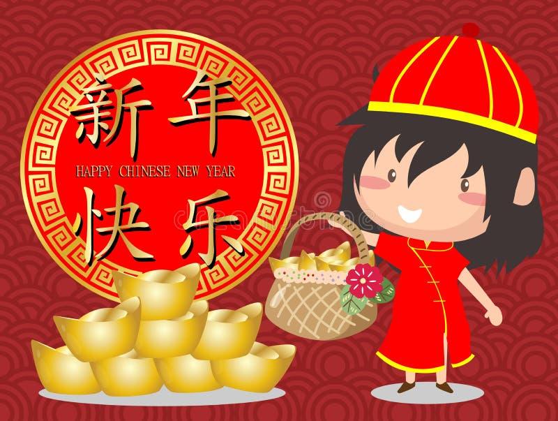 2018 Gelukkig Chinees Nieuwjaarontwerp, Leuke Jongen en Meisjes gelukkige glimlach in Chinese woorden op rood Jaar als achtergron vector illustratie
