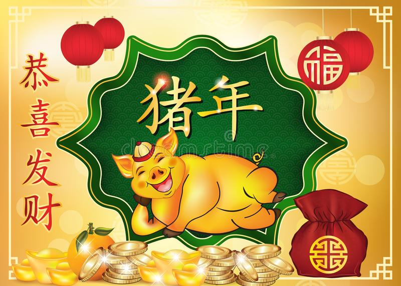 Gelukkig de Lentefestival 2019 - Chinese groetkaart met gouden en groene achtergrond royalty-vrije illustratie