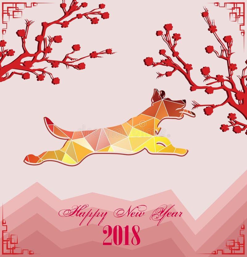 Gelukkig de Vierings Chinees Nieuwjaar van de Nieuwjaar 2018 borstel van de hond maan nieuw jaar stock illustratie