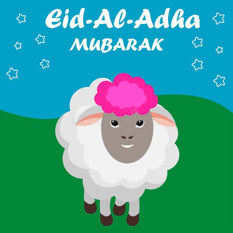 Gelukkig Eid Al-Adha vector illustratie