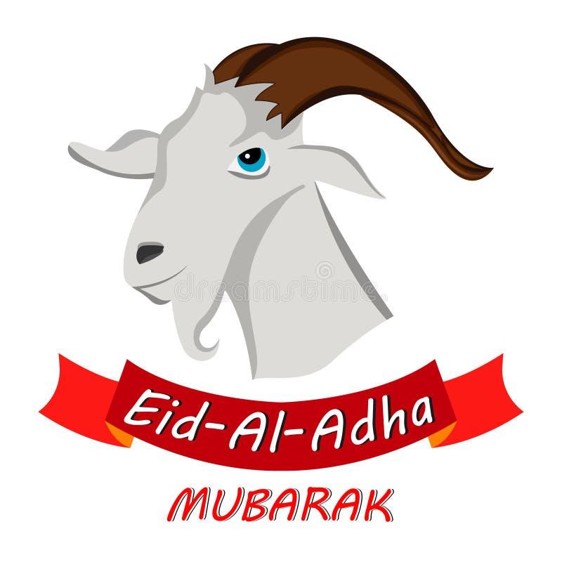 Gelukkig Eid Al-Adha royalty-vrije illustratie