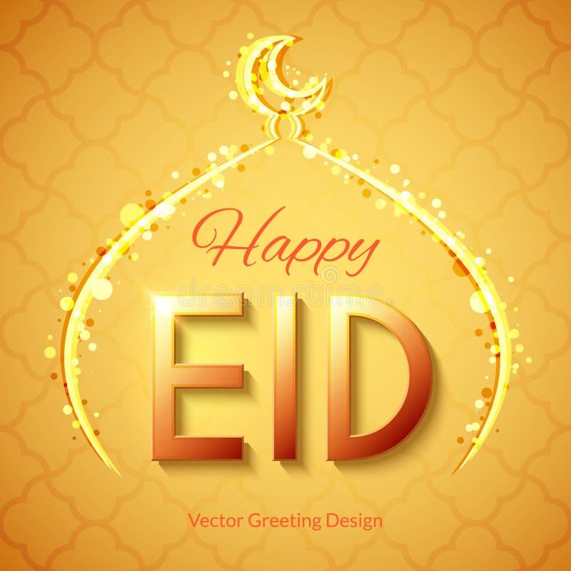Gelukkig Eid Islamic Greeting Background royalty-vrije illustratie