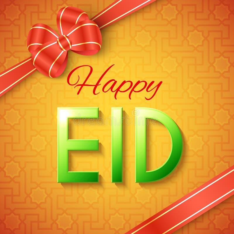 Gelukkig Eid Islamic Greeting Background vector illustratie