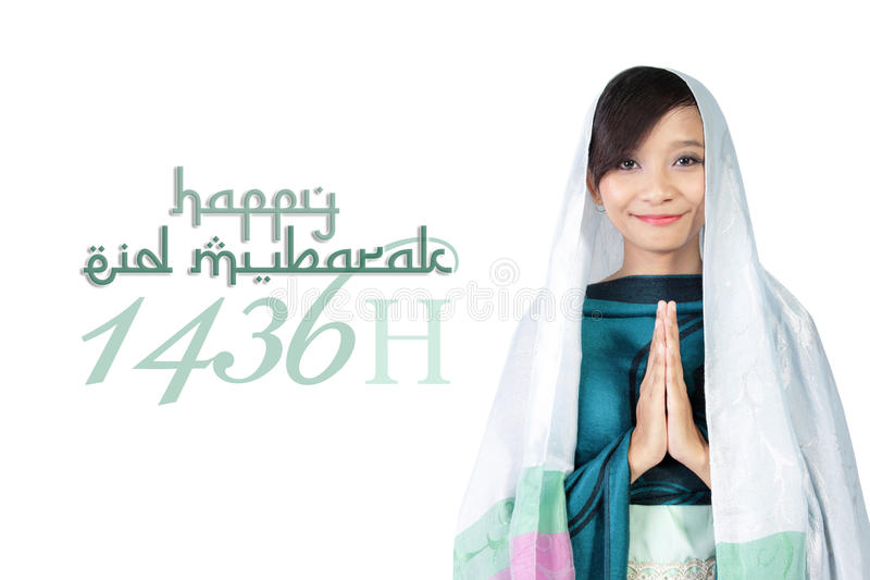 Gelukkig Eid Mubarak 1436 H vector illustratie