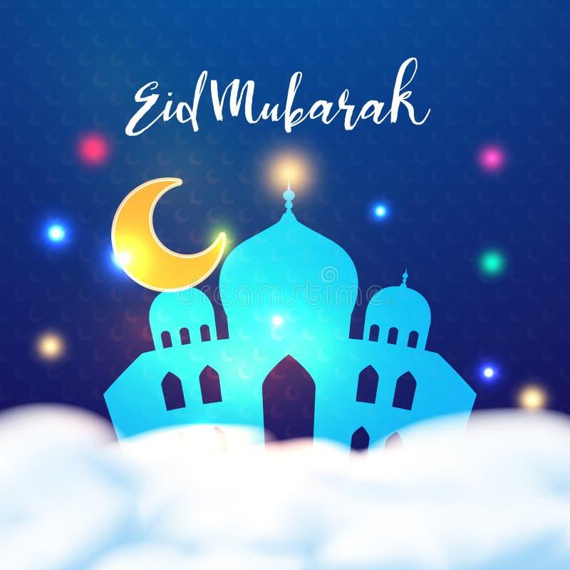 Gelukkig Eid Mubarak in het ontwerp van de Ramadan kareem Islamitisch ceremonie kleurrijk malplaatje als achtergrond Traditioneel stock illustratie