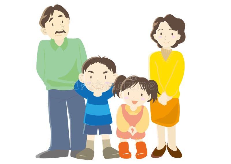 Gelukkig familiesbeeld - ouders en kinderen - B Ty vector illustratie