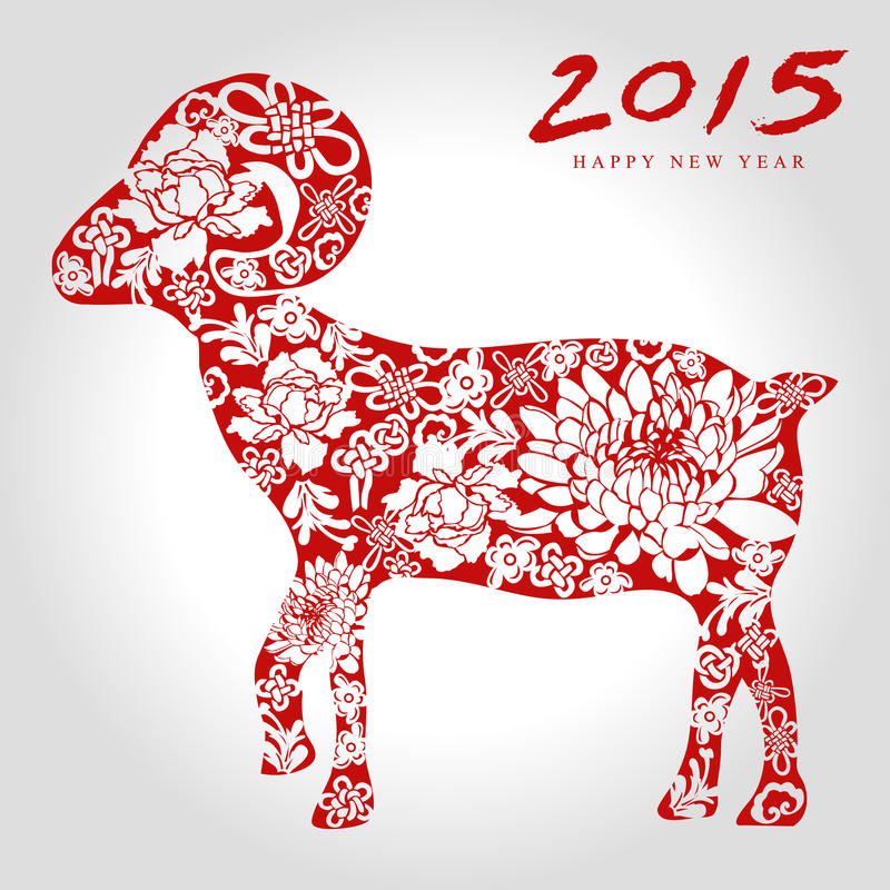 Gelukkig geitjaar 2015 stock illustratie