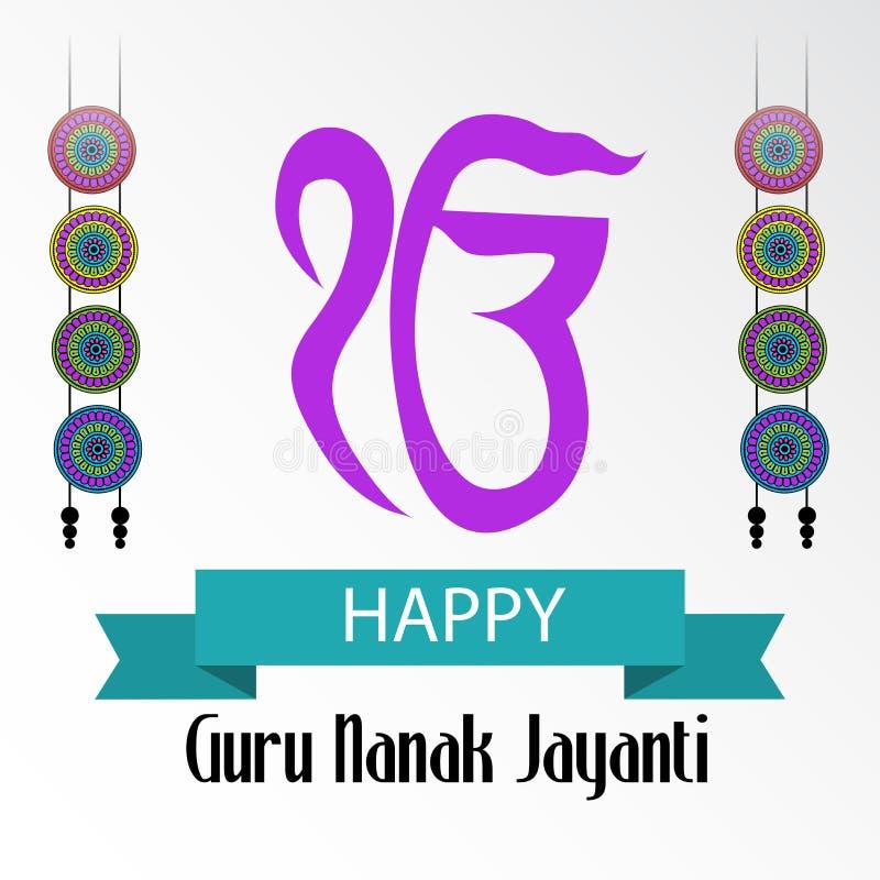 Gelukkig Guru Nanak Jayanti vector illustratie