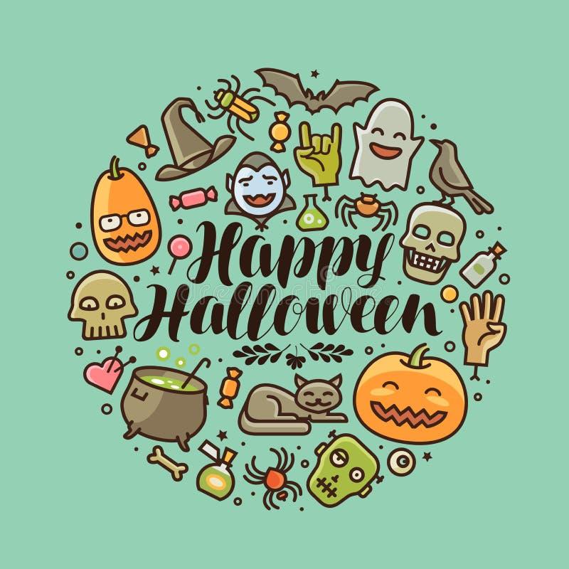 Gelukkig Halloween, groetkaart of banner Het concept van de vakantie Vector illustratie vector illustratie