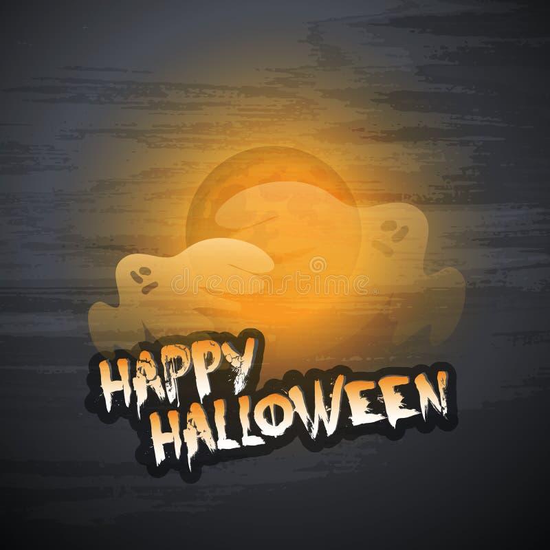 Gelukkig Halloween-Kaartmalplaatje - Vliegende Spoken over Autumn Fog stock illustratie