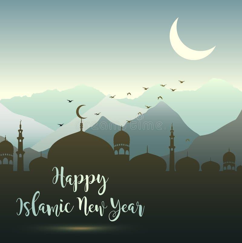 Gelukkig Islamitisch nieuw jaar met silhouetmoskee en berglandschap royalty-vrije illustratie