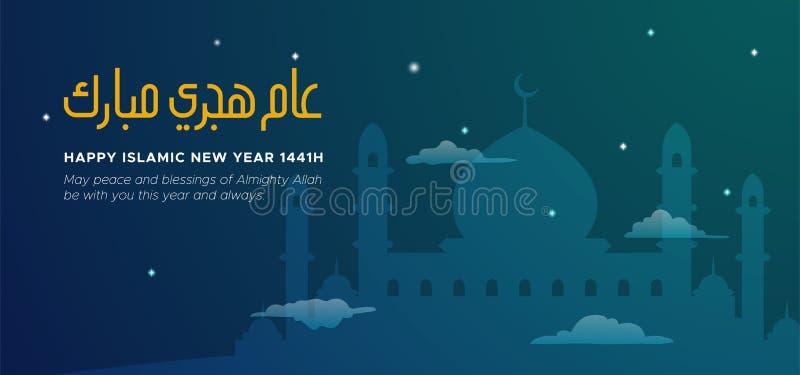 Gelukkig Islamitisch Nieuwjaar 1441 h-affiche achtergrondontwerp Aam Hijri Mubarak moderne Arabische kalligrafietekst met grote m royalty-vrije illustratie