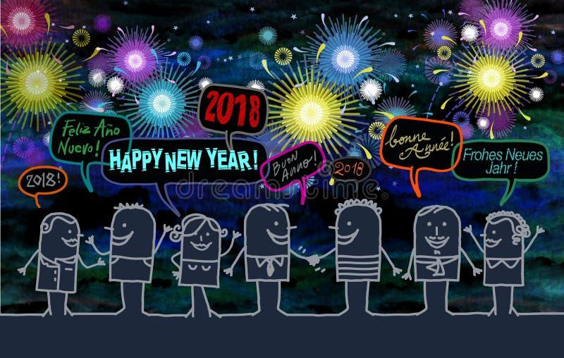 Gelukkig Mensen en Nieuwjaar 2018 's nachts royalty-vrije illustratie
