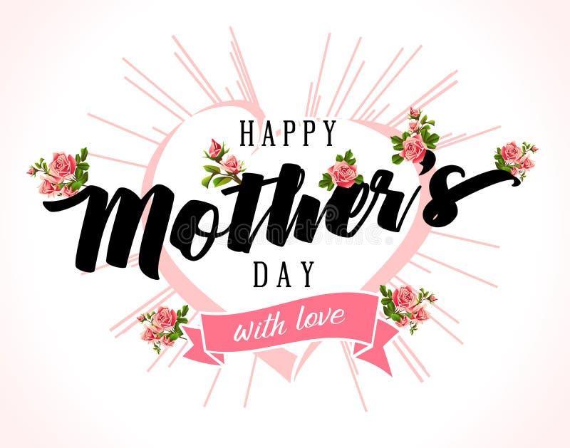 Gelukkig Moeder` s Dag elegant het van letters voorzien bannerroze royalty-vrije illustratie