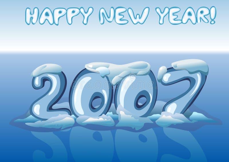 Gelukkig nieuw blauw jaar 2007. royalty-vrije illustratie