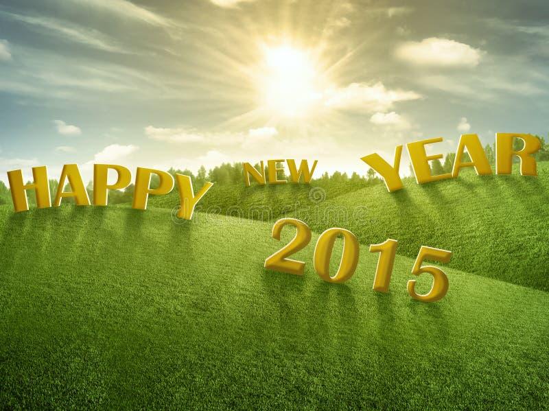 Gelukkig nieuw jaar 2015 stock illustratie
