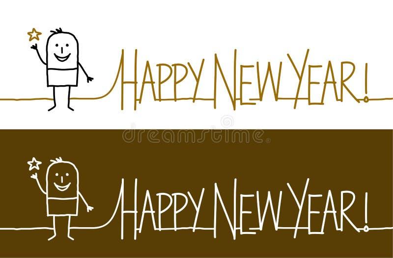 Gelukkig nieuw jaar! vector illustratie