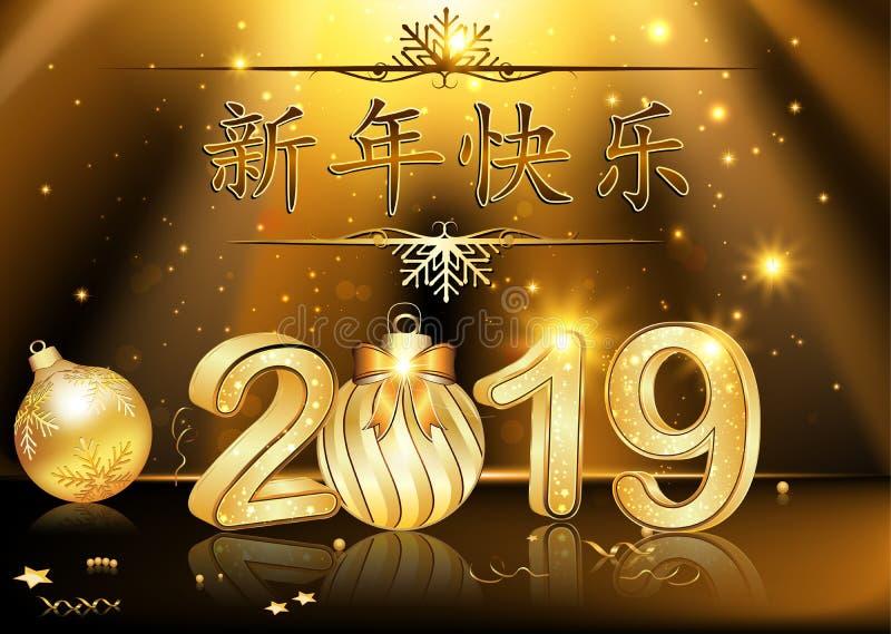 Gelukkig Nieuwjaar 2019 - bruine groetkaart met tekst in Chinees stock illustratie