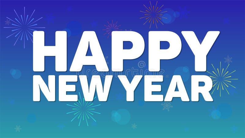 Gelukkig Nieuwjaar die horizontale affiche op de achtergrond van de nachthemel begroeten Vuurwerk, sneeuwvlokken en weerspiegelin royalty-vrije illustratie