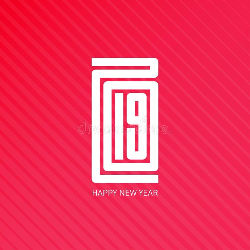 Gelukkig Nieuwjaar Minimalistische kalender of brochuredekking, typografische vectorillustratie of groetkaart Originele inschrijv royalty-vrije illustratie