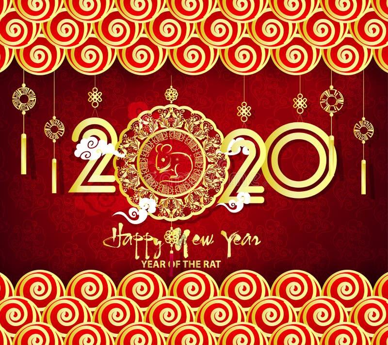 Gelukkig Nieuwjaar 2020, vrolijke Kerstmis Gelukkig Chinees Nieuwjaar 2020 jaar van de rat vector illustratie