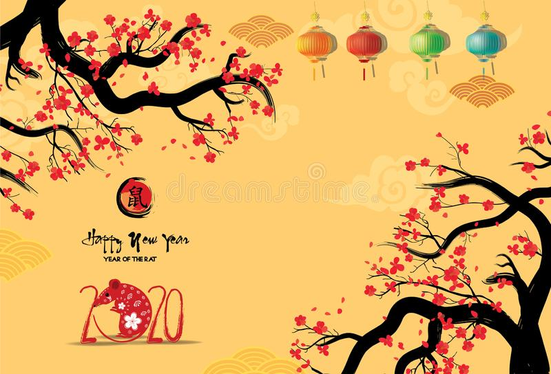 Gelukkig Nieuwjaar 2020, vrolijke Kerstmis Gelukkig Chinees Nieuwjaar 2020 jaar van de rat royalty-vrije illustratie