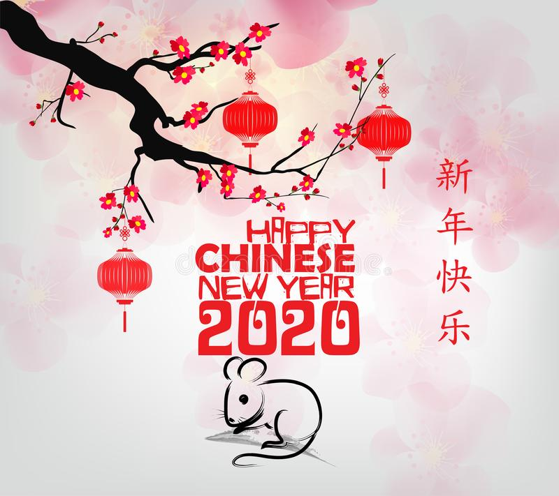 Gelukkig Nieuwjaar 2020, vrolijke Kerstmis Gelukkig Chinees Nieuwjaar 2020 jaar van de rat stock illustratie