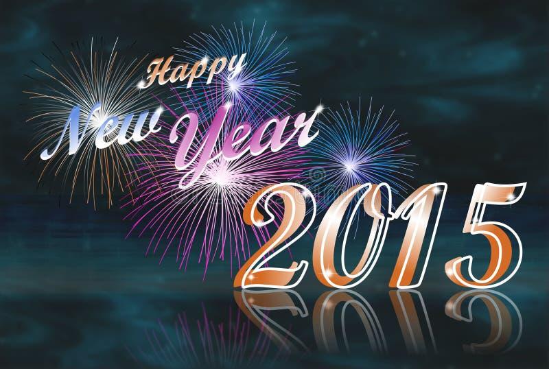 Gelukkig Nieuwjaar 2015 vuurwerk stock illustratie