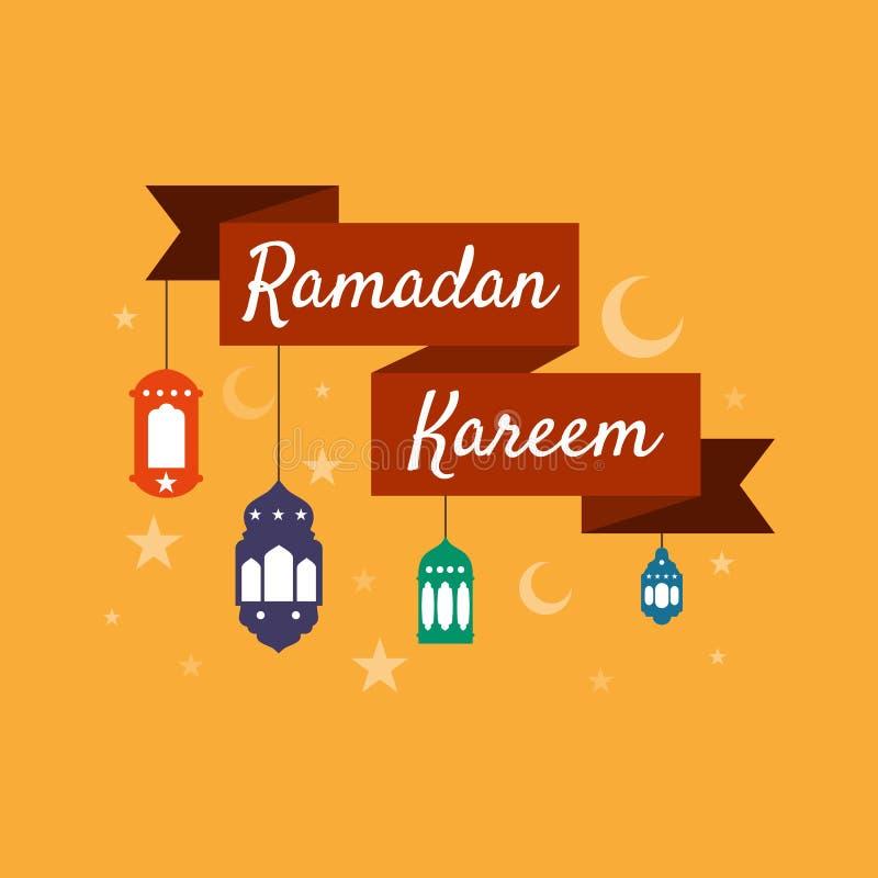 Gelukkig Ramadan Kareem, begroetende vectorillustratie als achtergrond