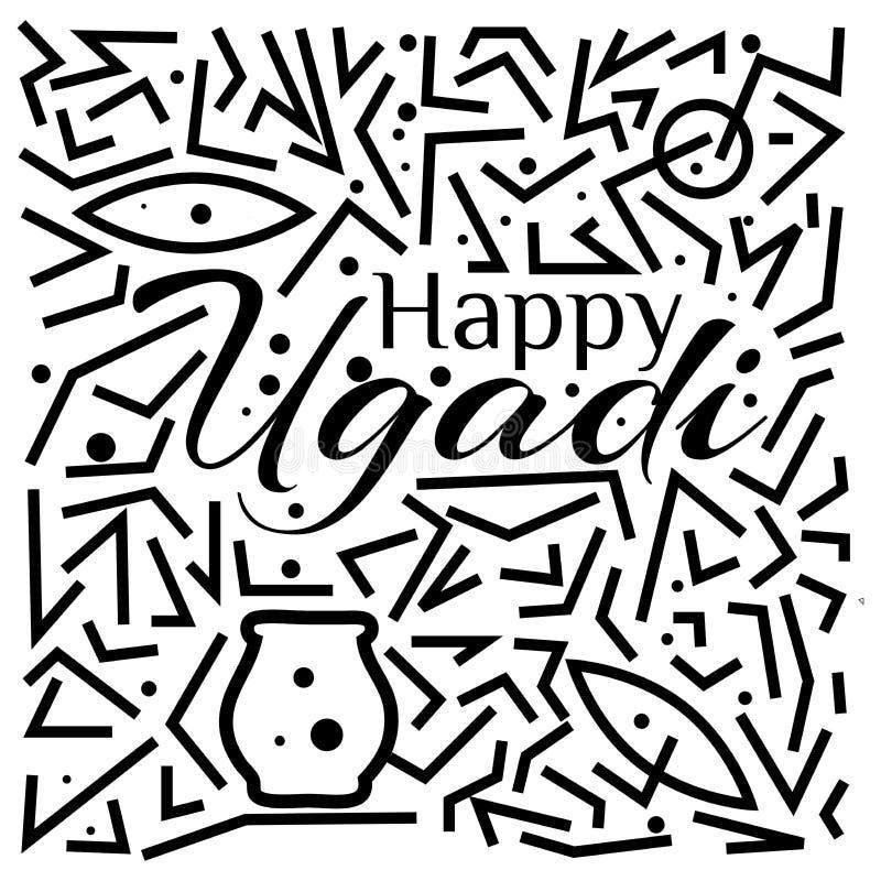 Gelukkig Ugadi-malplaatjeontwerp voor Web, Creatieve affiche, boekje, pamflet, vlieger, tijdschrift, uitnodigingskaart - Vector vector illustratie