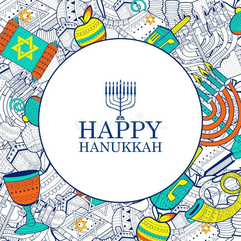 Gelukkige Chanoeka, Joodse vakantieachtergrond stock illustratie