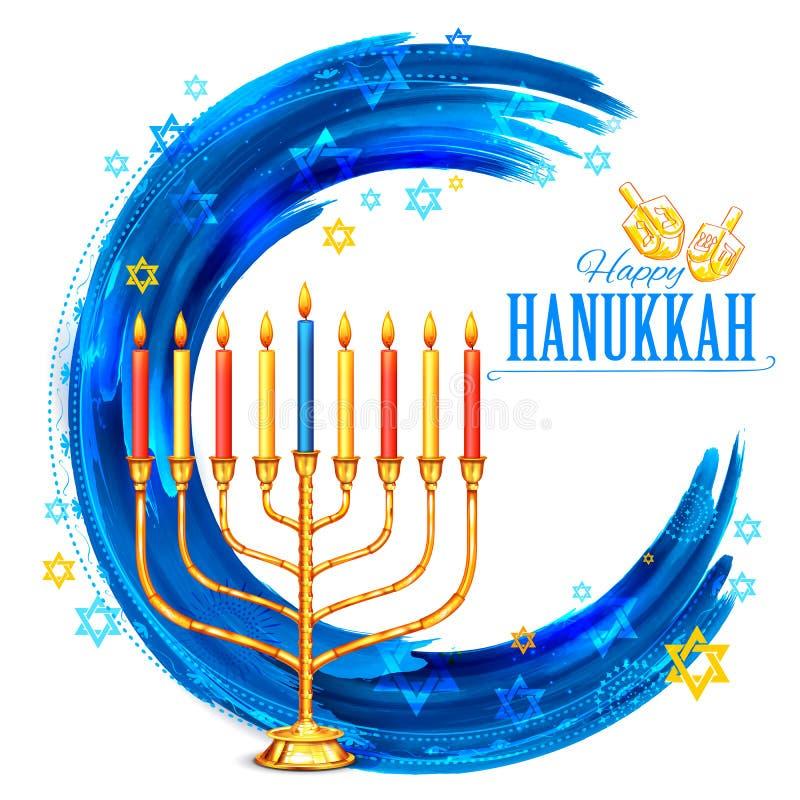 Gelukkige Chanoeka, Joodse vakantieachtergrond vector illustratie