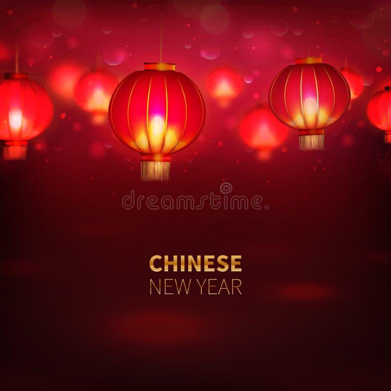 Gelukkige Chinese het Nieuwjaarachtergrond van de voorraad vectorillustratie, naadloze kaart, Chinese rode document lantaarn lich royalty-vrije illustratie