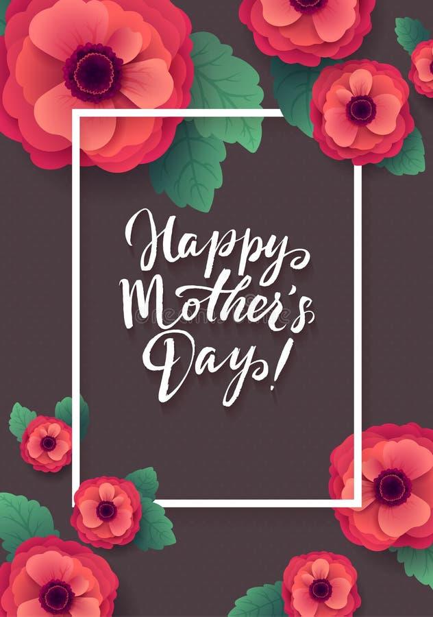 Gelukkige de groetkaart van de Dag van Moeders Het mooie Bloeien Anemone Paper Flowers royalty-vrije illustratie