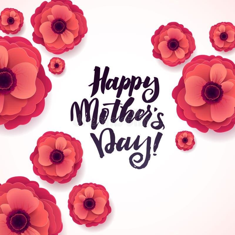 Gelukkige de groetkaart van de Dag van Moeders Het mooie Bloeien Anemone Paper Flowers op Witte Achtergrond royalty-vrije illustratie