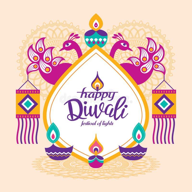 Gelukkige Diwali vector illustratie