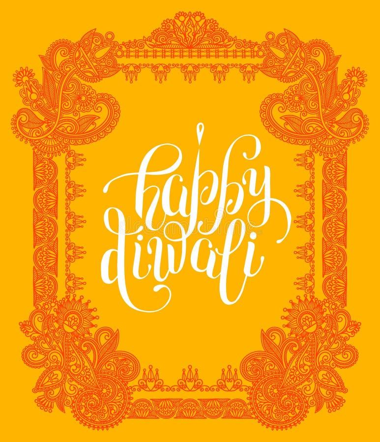 Gelukkige Diwali-groetkaart met sier het kaderontwerp van Paisley stock illustratie