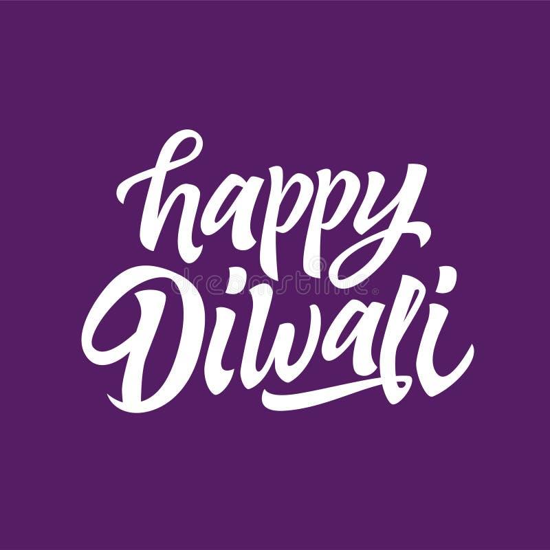 Gelukkige Diwali - het vectorhand getrokken borstelpen van letters voorzien royalty-vrije illustratie