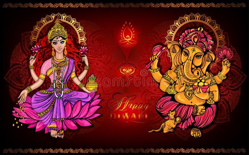 Gelukkige Diwali Lakshmi en Ganesha stock illustratie