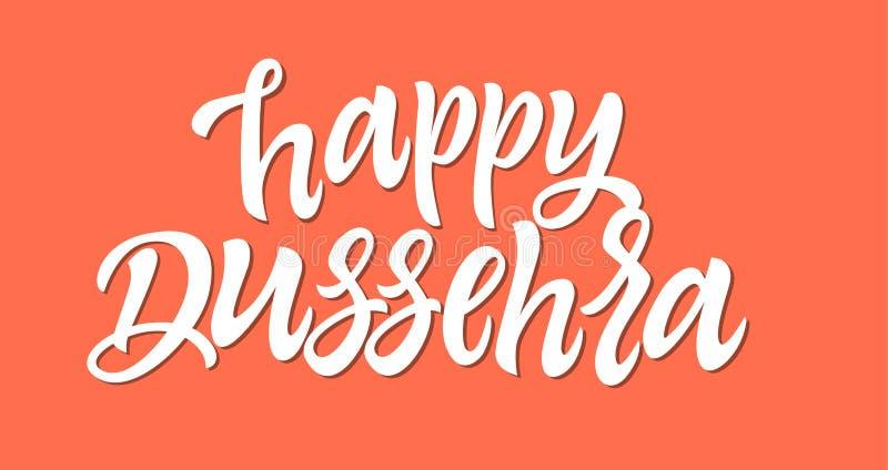 Gelukkige Dussehra - het vectorhand getrokken borstelpen van letters voorzien vector illustratie